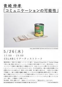 FullSizeRender (4)-01-01